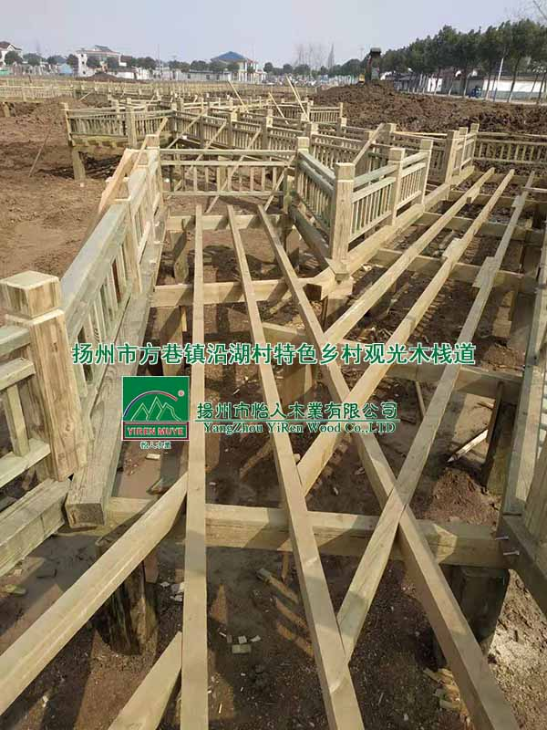 扬州市方巷镇沿湖村特色乡村观光木栈道工程